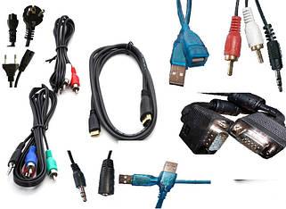 Кабели компьютерные, Аудио,Видео и другие