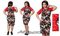 Летнее цветочное платье с гипюром батал