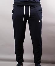 Спортивные штаны на манжете Nike (синий) БП