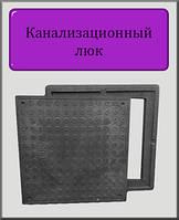 Канализационный смотровой люк Garden 1,5т полимерпесчаный (черный)