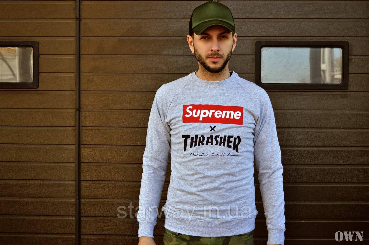 Серый свитшот   Supreme х Thrasher   Кофта