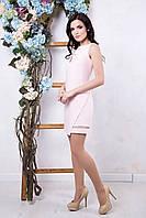 Летнее женское платье Делли пудра ТМ Irena Richi 42-48 размеры