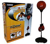 Детская боксерская груша на стойке Punching Ball Set