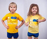 """Комплект детский """"Я люблю Украину"""""""