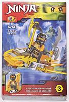 Конструктор для детей 6-14 лет CB Toys Ninja Kole
