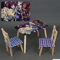 Стол и стульчики