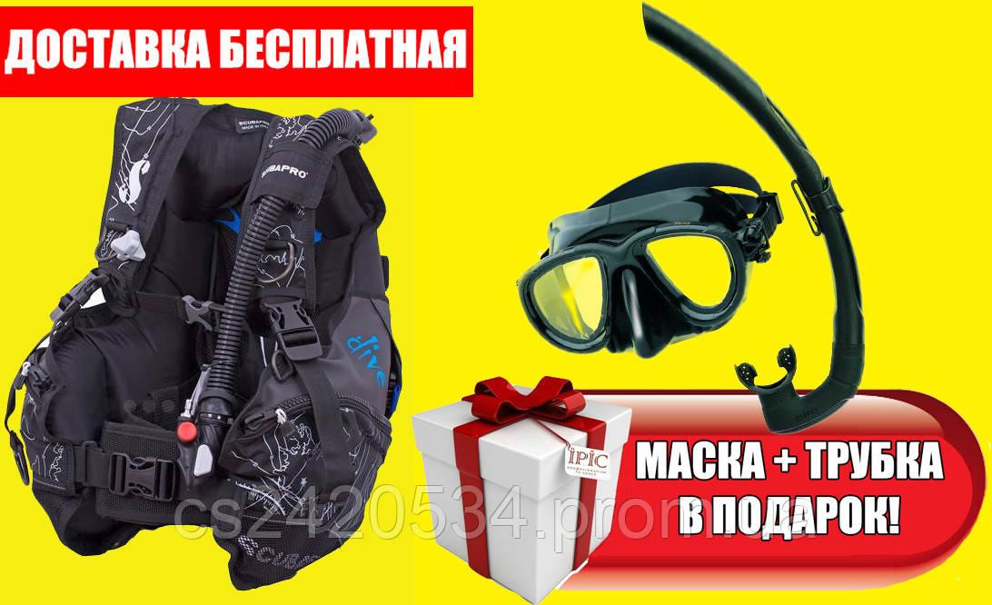 """Компенсатор Scubapro Geo - Sport Industrial """"Alexander Nevsky"""" в Днепропетровской области"""