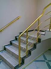 Алюминиевые перила золото, фото 2