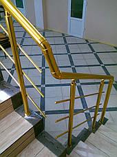 Алюминиевые перила золото, фото 3