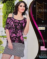 Женское летнее платье. MODY 5298. Размер 46-48.
