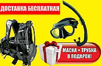 Жилет компенсатор плавучести Beuchat Master Lift Sport