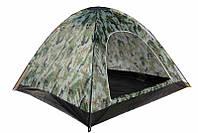 Палатка 3-х месная для рыбалки
