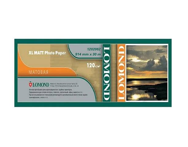 Бумага Lomond для струйных принтеров, матовая, 120 г/м2, 914 мм х 30 метров