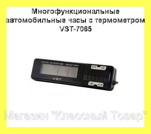 """Многофункциональные автомобильные часы с термометром VST-7065!Акция - Магазин """"Классный Товар"""" в Херсоне"""
