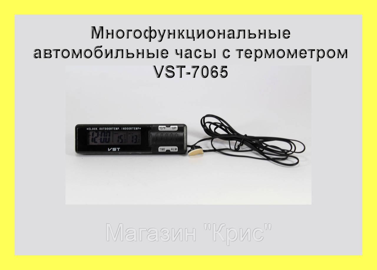 """Многофункциональные автомобильные часы с термометром VST-7065 - Магазин """"Крис"""" в Одессе"""