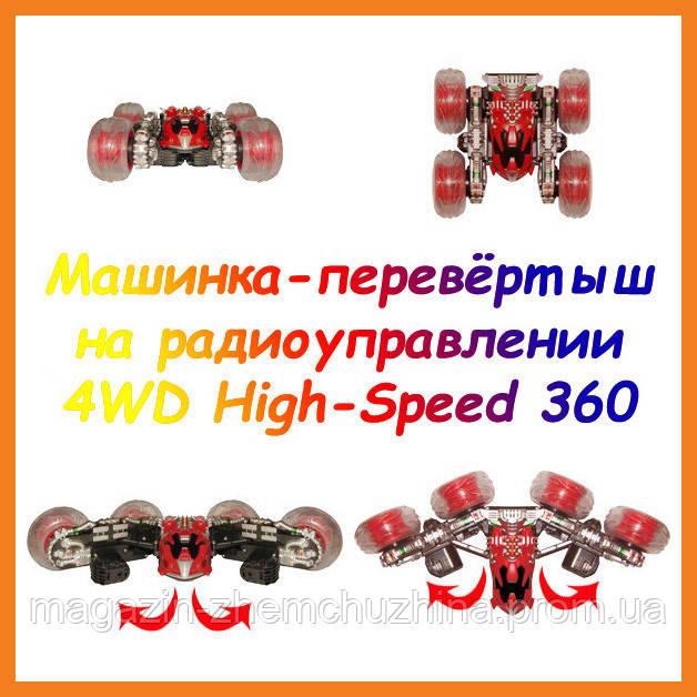 """Машинка-перевёртыш на радиоуправлении 4WD High-Speed 360 Spin!Акция - Магазин """"Жемчужина"""" в Черноморске"""