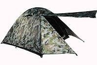 Палатка для рыбалки и охоты 3 местная