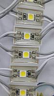 Светодиодный модуль 50/50 на 1 диод