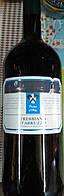 Итальянское сухое белое вино Debbiano D'abruzzo 1,5 л