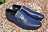 Мужские туфли из перфорированной кожи (РАСПРОДАЖА)