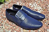 Мужские туфли из перфорированной кожи (РАСПРОДАЖА), фото 1