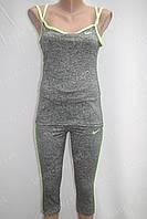 Женский летний костюм Nike меланж