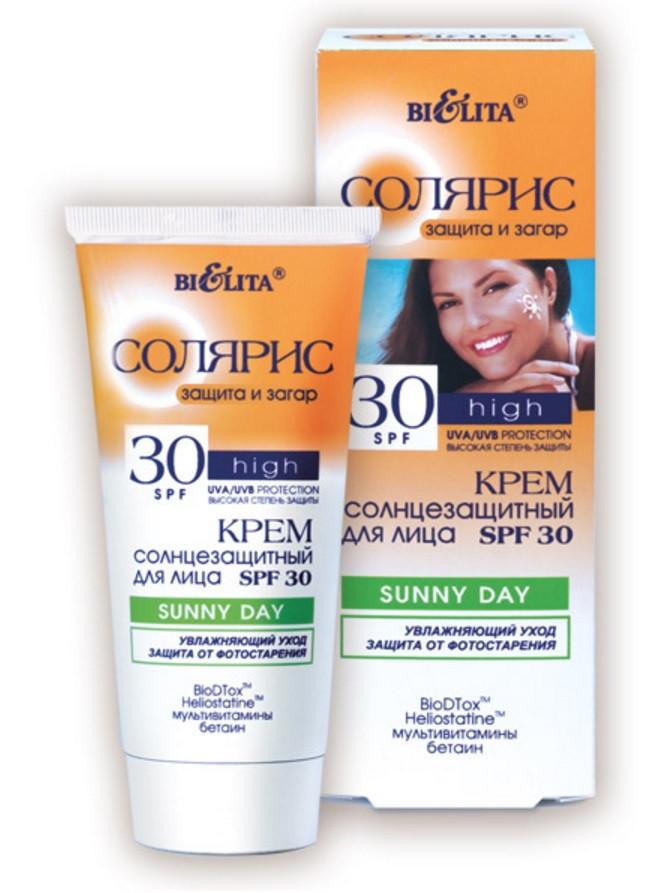 Крем солнцезащитный для лица SPF 30 Sunny Day Bielita Солярис 50 мл