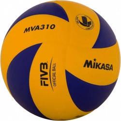 Мяч волейбольный Mikasa MVA 310 (оригинал), фото 2
