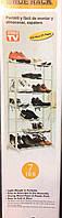Полка для обуви | Стеллаж на 21 пару | Amazing Shoe Rack