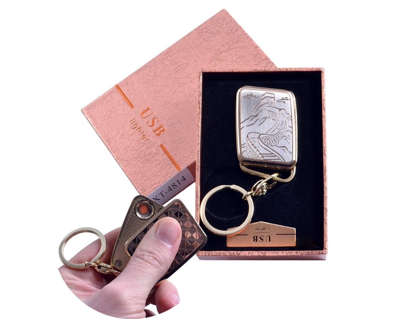 """Спиральная USB зажигалка-брелок """"Китайская стена"""" №4814-5, модный и стильный девайс, прикуриваем без проблем"""