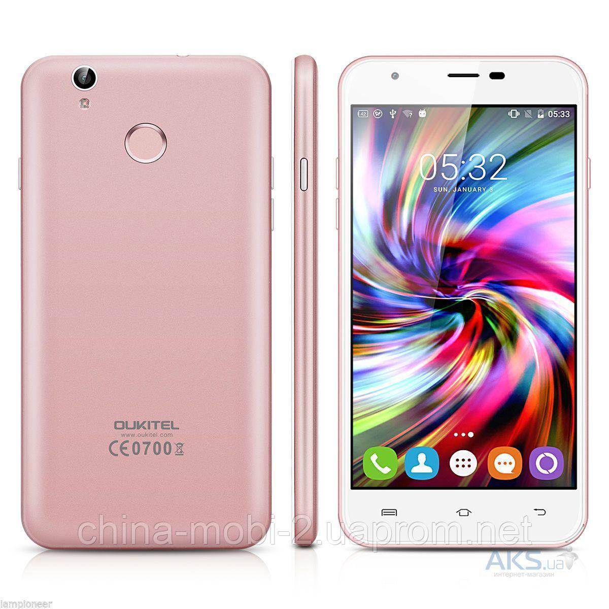 Смартфон Oukitel U7 Plus 2 16GB Rose Gold