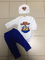 """Комплект для малыша """"Супер"""", интерлок, р.68,74,80"""
