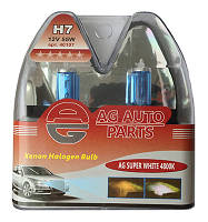 Лампа AG H7 12V 55W PX26D SUPER WHITE 5400K 40192S