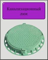 Канализационный люк Садовый 1т полимерный (зеленый)