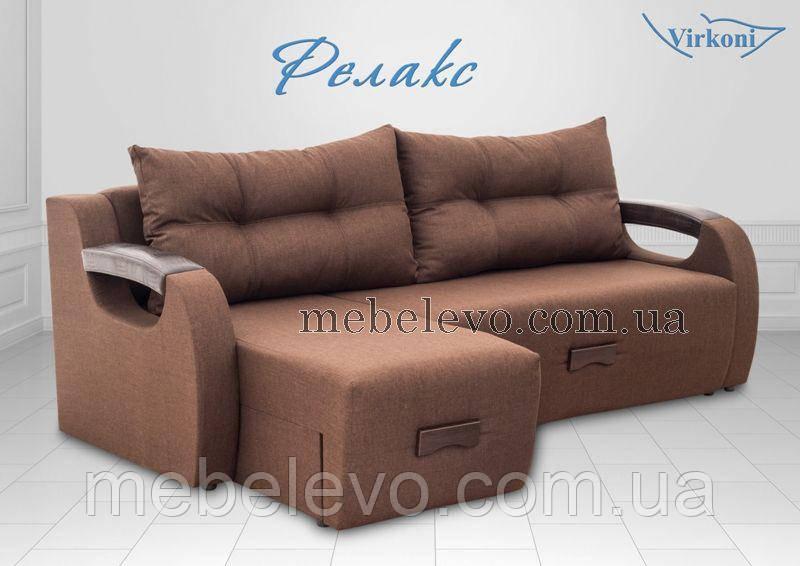 Угловой диван Релакс 2280х1690мм 160х200 Виркони / Люксор