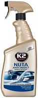К2 NUTA INSECT 770ml Засіб для видалення комах