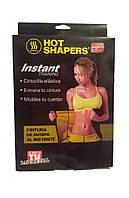 Инновационный пояс для похудения Хот Шейперс Hot Shapers