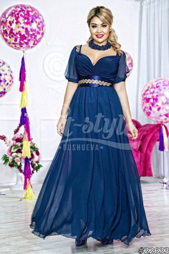 cccbd91c9c1 Элегантное женское платье в пол с элегантным шифоновым рукавчиком. Большие  размеры. Цвет темно синий
