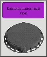 Канализационный люк Садовый 1т полимерный (черный)