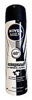 Антиперспирант спрей Nivea Men Невидимый для черного и белого - 150 мл.