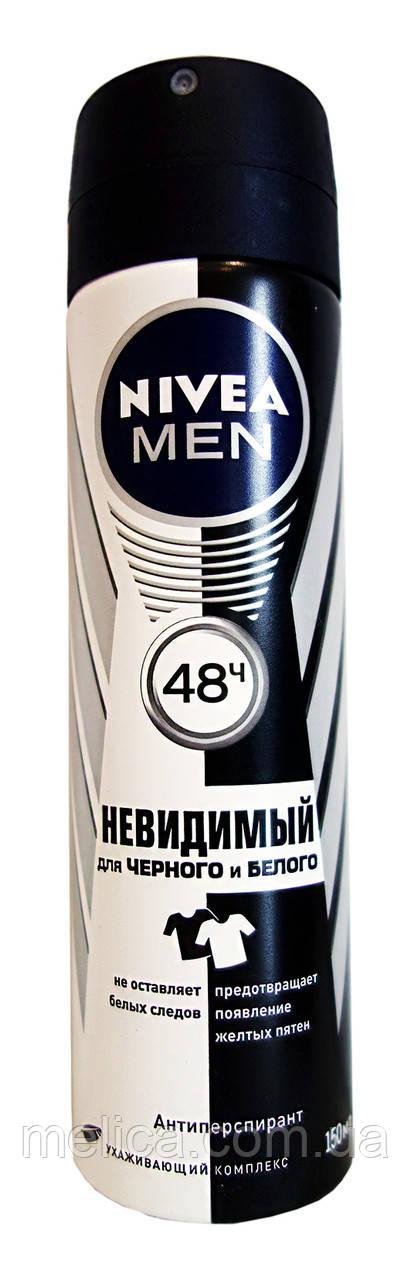 Антиперспирант спрей Nivea Men Невидимый для черного и белого - 150 мл. - АВС Маркет в Мелитополе