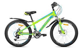"""Велосипед AVANTI 20"""" TURBO-DISK 2018 рама 10"""" AL зелений AV000085"""