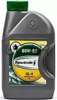Олива SPUTNIK GL-4 80w85 1л