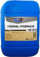 Олива AVENO Mineral Hydraulic HLP32 20л