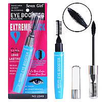 Тушь Seven Girl Eye Booster Extreme Thick 24h с расческой (234В - голубая)