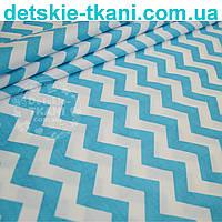 Ткань с зигзагом бирюзового цвета, плотность 125 г/м2 (№ 736а)
