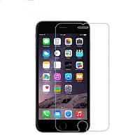 Glass 0.26 mm 2.5D Black  iPhone 6 Plus тех.упаковка