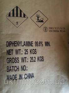 Дифениламин, фото 2