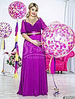 Элегантное женское платье в пол с элегантным шифоновым рукавчиком. Большие размеры. Цвет фиолетовый