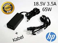 Блок питания для ноутбука HP (18.5V 3.5A 65W)